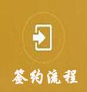 延川农特产品签